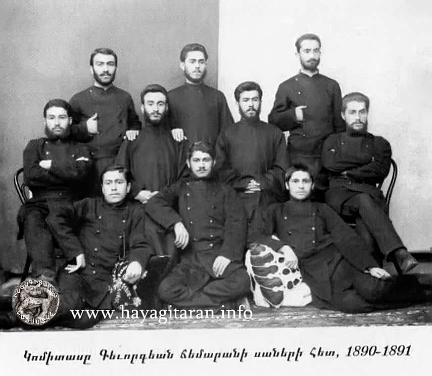 Կոմիտասը Գևորգյան ճեմարանի սաների հետ, 1890-1891
