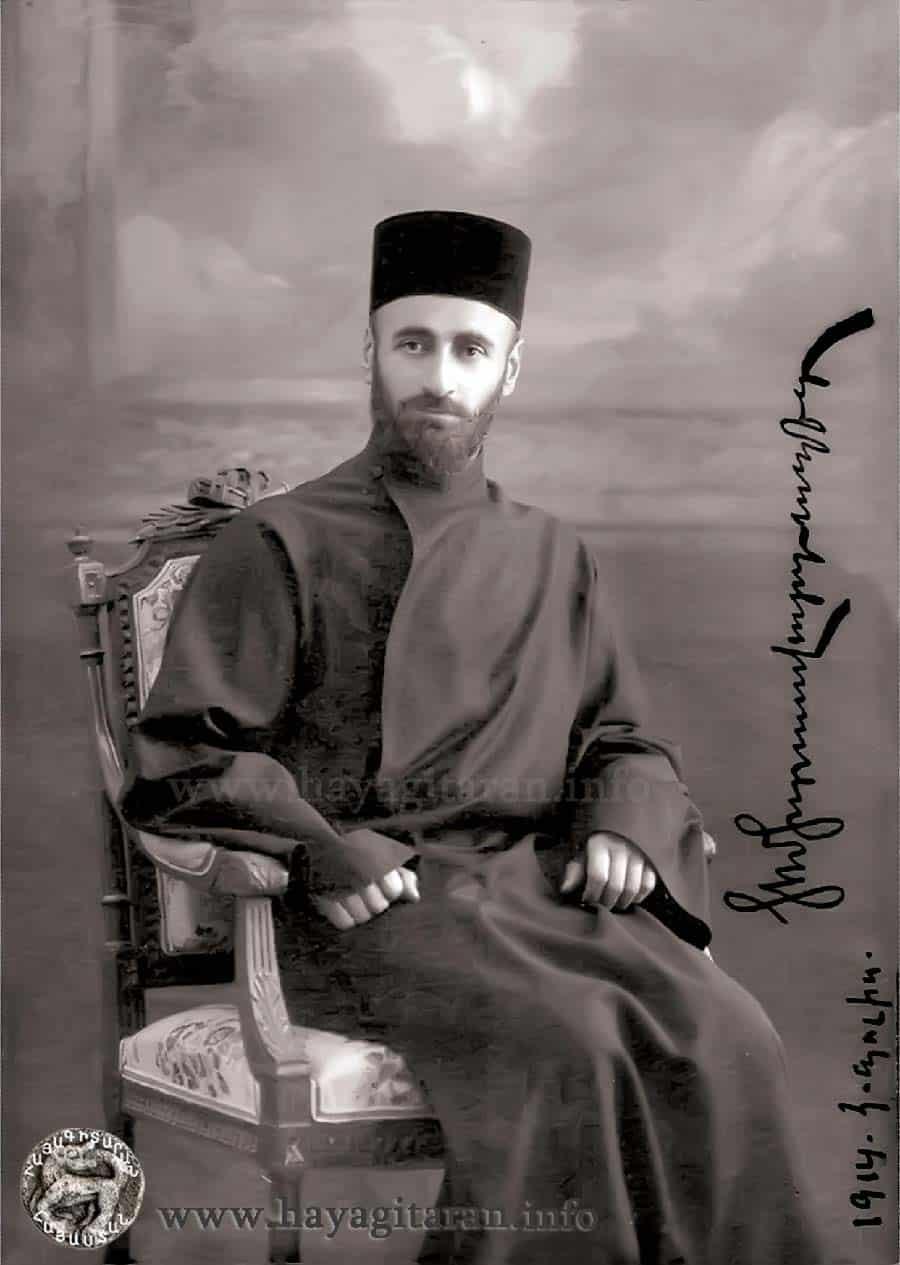 ԿՈՄԻՏԱՍ KOMITAS КОМИТАС