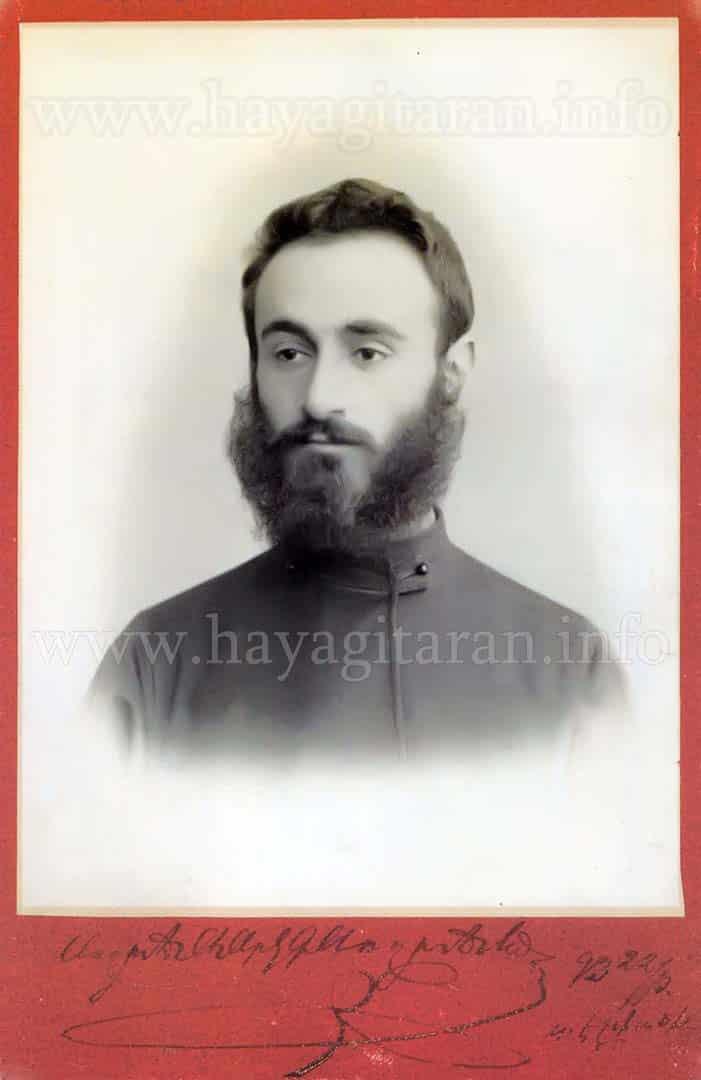 """Ընծայագիր․ «Բարեկամական նուէր Հայր Համազասպ վարդապետին» Սողոմոն աւագ սարկաւագ Սողոմոնեան, 1893, 22 հոկտեմբեր - Inscription: """" A gift to Father Hamazasp Vardapet from q friend"""" Deacon Soghomon Soghomonian, October22,1893"""