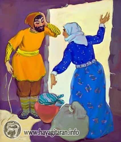 ՀԱՅԿԱԿԱՆ ԱՌԱԾՆԵՐ ARMENIAN PROVERBS