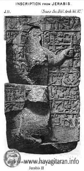 Inscription from JERABIS - Ժերաբիսի արձանագրությաւն