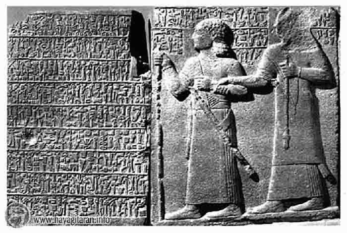 Peter Jensen, Հաթթեր և Հայեր / Հաթթական գրերի հայկական արմատները / Հաթ հայկական արձանագրություններ