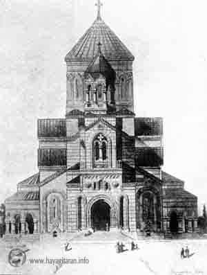 Սուրբ Թադևոս-Բարդուղիմեոս մայր տաճար