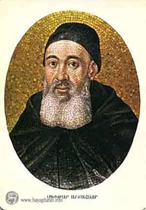 Մխիթար Սեբաստացի Mkhitar Sebastatsi Մխիթարյան միաբանություն Mechitarists