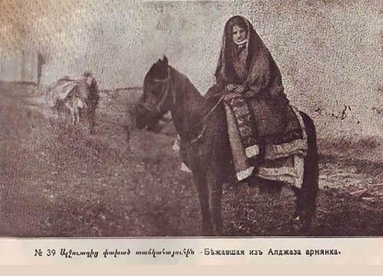 Ալջուաղից փախած տաճկահայուհին։ ՀԱՅԿԱԿԱՆ ԽՆԴԻՐԸ ԱՆԳԼԻԱՅՈՒՄ 19-ՐԴ ԴԱՐԱՎԵՐՋԻՆ