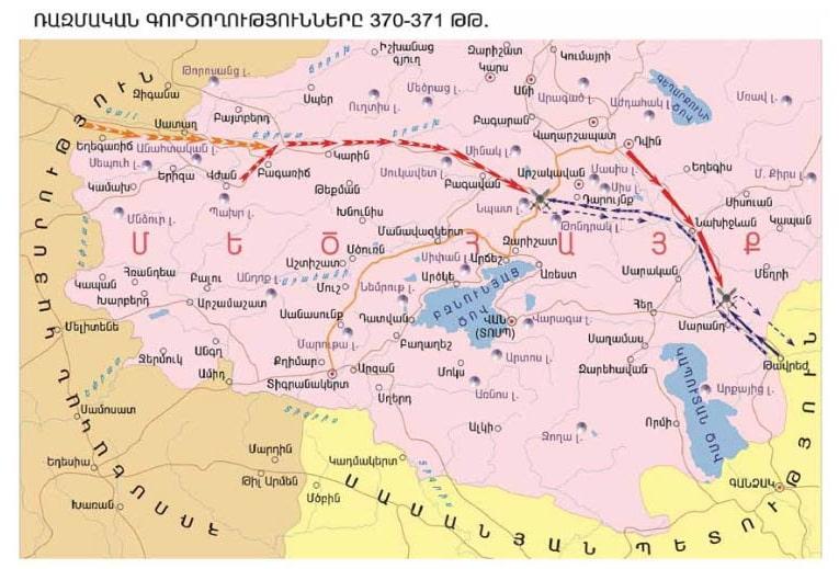 ՊԱՐՍԿԱԿԱՆ ԲԱՆԱԿԻ ՊԱՐՏՈՒԹՅՈՒՆԸ 370Թ. / քարտեզ